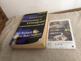 英文原版   understanding the Enneagram : the practical guide to personality (九型人格)