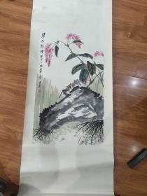 著名书画家 唐云作品一幅