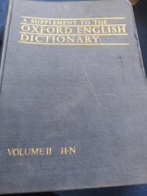 A SUPPLEMENT TO THE OXFORD ENGLISH DICTIONARY 牛津英语大词典补编 英文版 第2卷