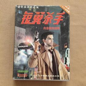 银翼杀手 (世纪回顾纪念版)【游戏光盘】4CD 没有手册