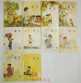 80年代 五年制小学语文课本 全套1-10册 馆藏库存 未使用 无字迹 图片真实拍摄