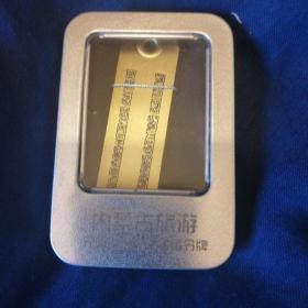 元朝圣旨金牌元代调兵令牌成吉思汗圣旨金牌挂件车挂钥匙扣护身符        纪念品