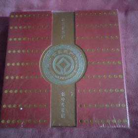 世界遗产在中国(全新未拆封,面值10元铁通卡30张,邮票面值80分64个)
