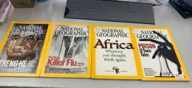 NATIONAL GEOGRAPHIC 2005 4册