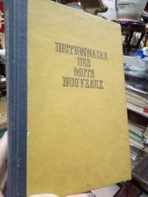 《克顿玛特新单词》新词词典  1971年精装版(翻译家郎维忠藏书签名
