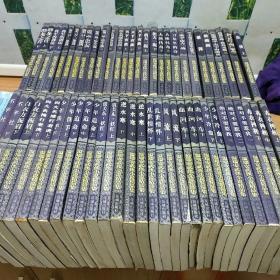 温瑞安武侠小说精品集  共59本合售。