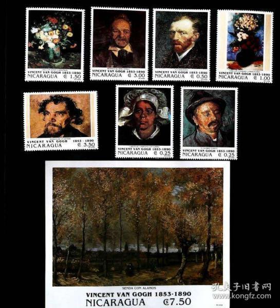 尼加拉瓜1991荷兰画家梵高名画百日草和花瓶独眼男人邮票7+M全新