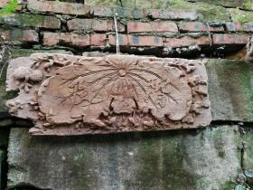 园林文化~亭前阶前用匾:明,荷叶型《及阶》园林木匾。。尺寸,长77..宽29