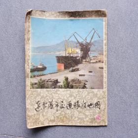 连云港市交通旅游地图/1985年