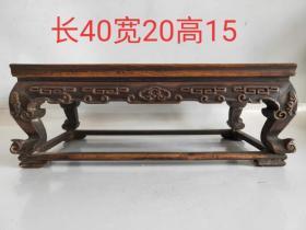 民国时期花梨木大烟桌,雕刻漂亮,包浆一流,品相如图,喜欢私聊