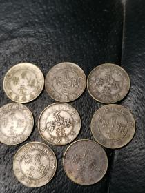贰豪银币8枚(本小店已上传我30多年收藏的各类藏1000多种,欢迎进店选购)
