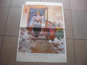是谁替我把雪扫——-幼儿园彩色挂图