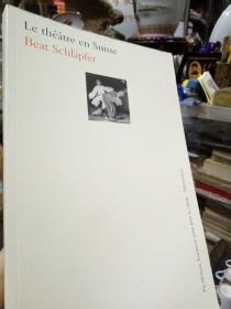 法文版《苏塞比施拉珀歌剧院》大32开本  插图版