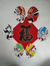 京剧脸谱画