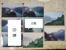 彩色照片:有亭子的三峡美景的彩色照片     共8张照片售       彩色照片箱2   00118