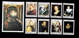 塞拉利昂1990德国画家鲁本斯名画伯爵夫人及其政党邮票8+M全新
