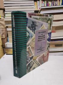 Economics of worldwide petroleum production(世界石头油生产经济,美国1993年出版)