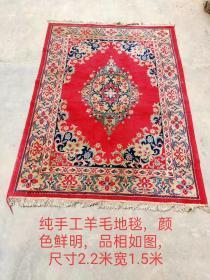 纯手工羊毛地毯,颜色鲜明,品相如图,保存完好无损,客厅首选