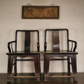 清晚期老榆木官帽椅子古玩中式老椅子古董家具太师椅靠背椅扶手椅