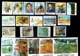 塞拉利昂1991荷兰画家梵高名画花瓶里的野花和蒺藜邮票16+5M全新