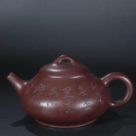 【回流 紫砂『君子纹』茶壶】