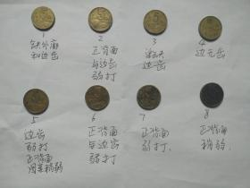 梅花5角趣味币