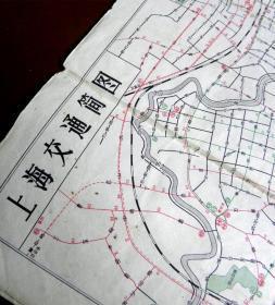 上海交通简图【1971年】