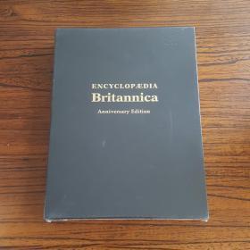 不列颠百科全书250周年纪念版