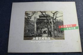 清代1880年代北京昌平十三陵,穿过棂星门拍摄明长陵明楼蛋白老照片,尺寸为21X16.5厘米。粘贴在36.6X29厘米的纸卡上。