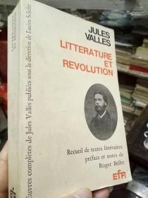 法文版《利特拉图革命》