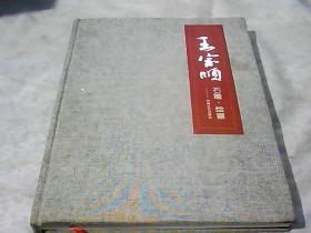 王家顺 石雕,绘画 有作者签名