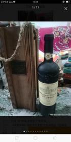 张裕.卡斯特酒庄(蛇龙珠老酒1瓶)干红葡萄酒