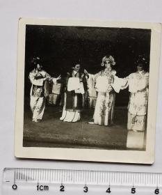 戏曲舞台剧照 老照片