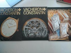 VACHERON CONSTANTIN   三本合售