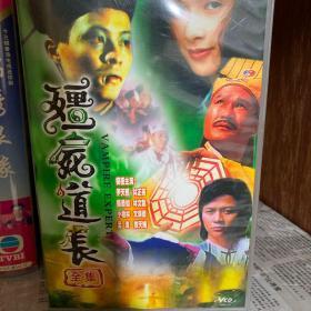 电视剧VCD  林正英僵尸道长  32片装