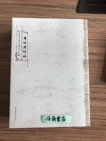 敦煌书法精品集-摩诃摩耶经