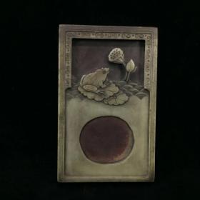 旧藏紫袍玉带石文房砚: 一品清廉
