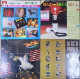 留声机专用  REMIX MEGA MIX 4  DISCO DISC 2  DISCO POWER 2  BILLBOARD HITS 10  4 只 港版