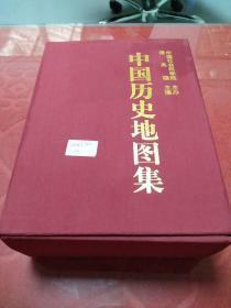 中国历史地图集(五至八册)