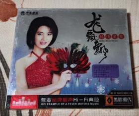 CD《龙飘飘龙情密意》(3片)