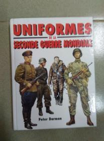 UNIFORMES DE LA SECONDE GUERRE MONDIALE 第二次世界大战制服