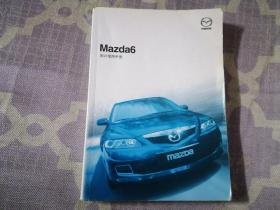 mazda6 用户使用手册 /马自达 6