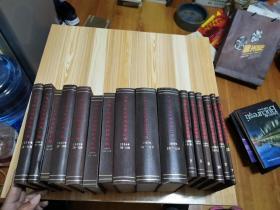 中华人民共和国法规汇1958-1961年6本1979-1988年10本共16本合售