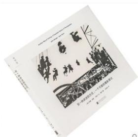 另一种讲述的方式 一个可能的摄影理论 理想国 约翰伯格作品 集合了文字 照片与图书媒介的摄影实验 插图本 正版书籍