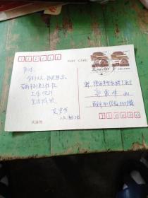 普通邮票   东北民居  2分明信片 湖光