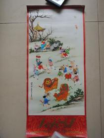 挂历 1981年仕女花鸟画(13张全)