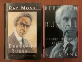 Bertrand Russell: The Spirit of Solitude 1872-1921,  The Ghost of Madness 1921-1970 (两册合售)(进口原版,国内现货)