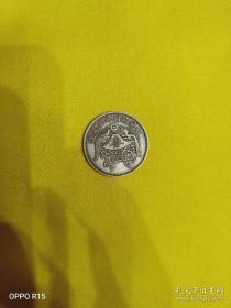 壹角银币 (中华民国十二年)