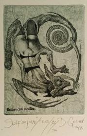 保加利亚 德西斯拉夫·金彻夫 Desislav Gechev版画藏书票原作2精品收藏