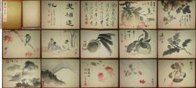 日本明治至昭和时期 多位书画名家作品合集册页 14幅精品之作